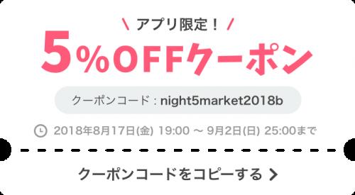 coupon1-1