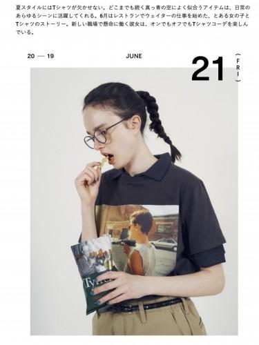 """FUDGE.JP_blurhms 勤務初日はお気にいりのフォトTシャツで【""""Tシャツ""""ガールの着まわし30days】 - 着まわし30days - ファッション - FUD_ - fudge.jp"""